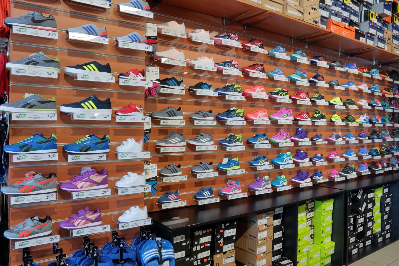Bērnu sporta apavi